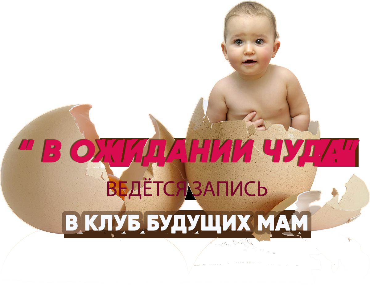 слайдер 2малыш 22 сентября.png